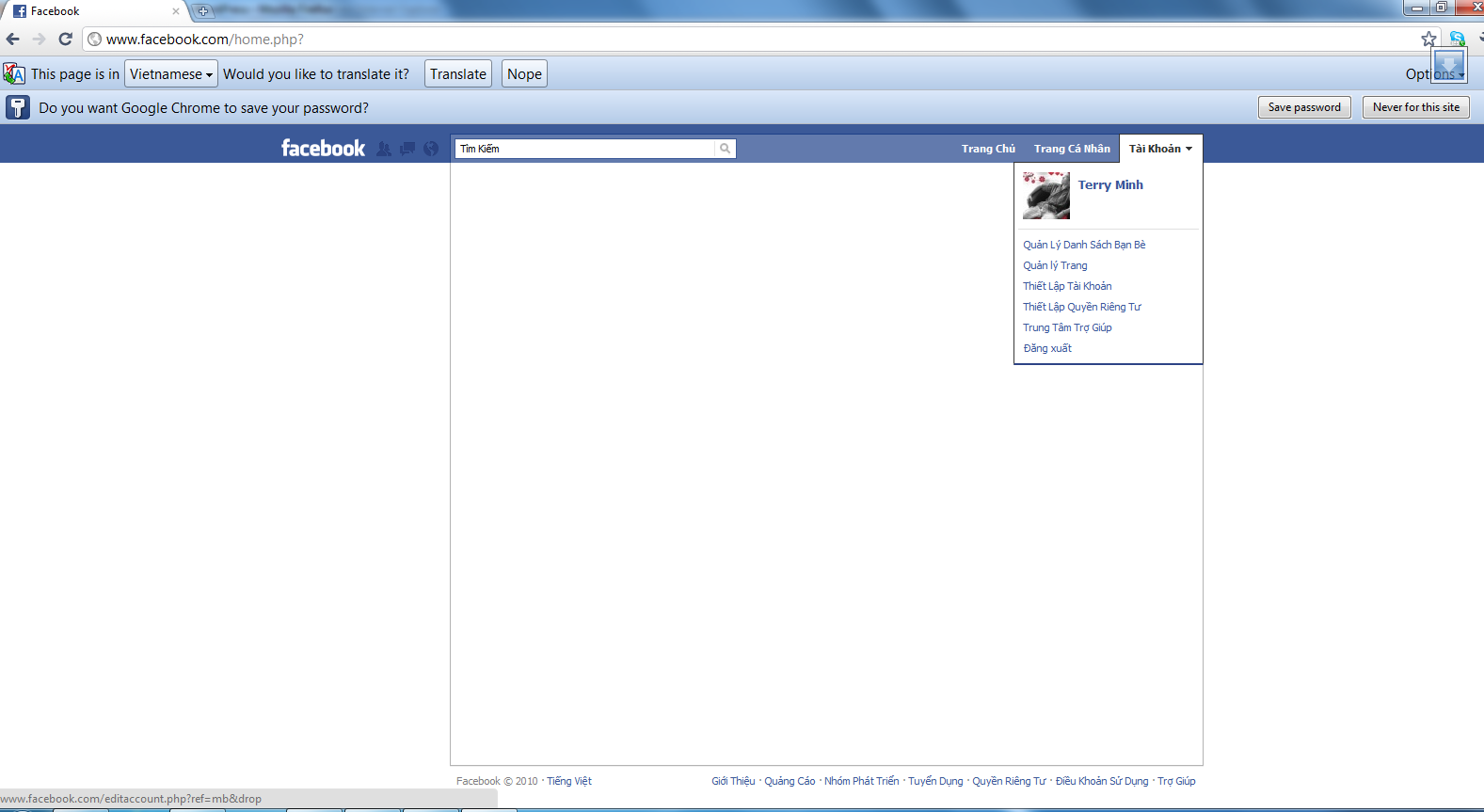 blank facebook profile page layout the image kid has it. Black Bedroom Furniture Sets. Home Design Ideas